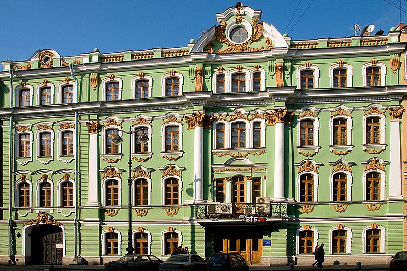 Splendid Neo-Baroque House of Countess Maria Razumovskaya in St Petersburg, Russia