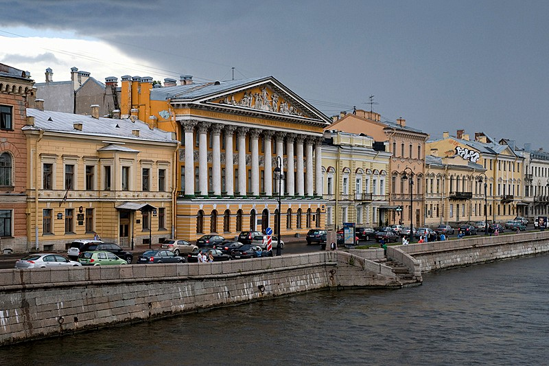 Panorama of the English Embankment in St Petersburg, Russia