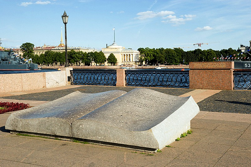 Stone book with a 'Message to future generations' on Universitetskaya Embankment in St Petersburg, Russia