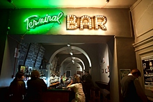 Terminal Bar, St. Petersburg, Russia