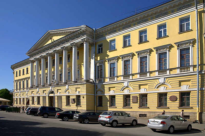 Neoclassical Adamini House on the Moyka River in Saint-Petersburg, Russia