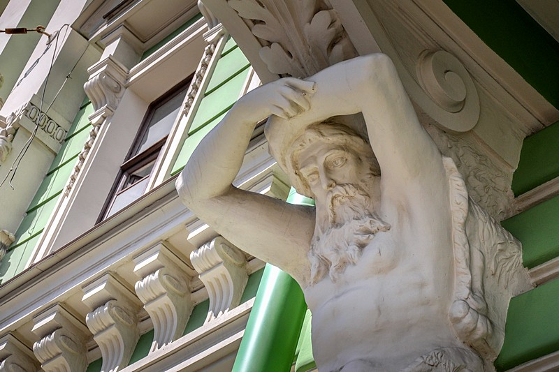 Unusual bearded Atlas on the Ratkov-Rozhnov Apartment Building in Saint-Petersburg, Russia