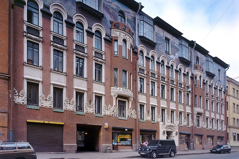 Apartment Building of Duke Leichtenberg on the Petrograd Side in St Petersburg, Russia