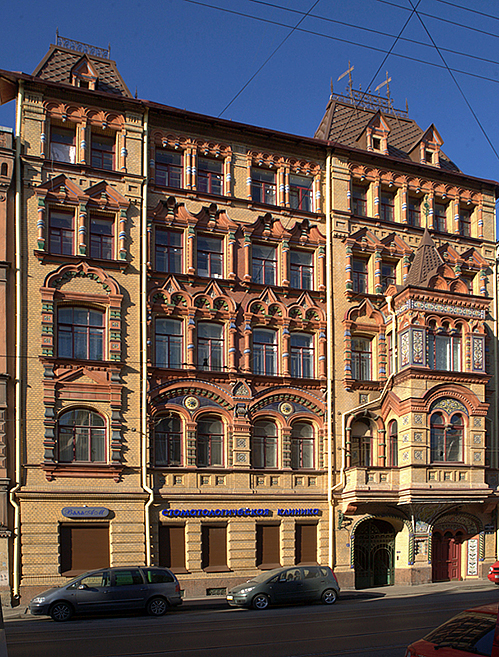Nikonov Apartment Building on Kolokolnaya Ulitsa in St Petersburg, Russia