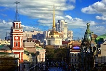 Famous Buildings in St. Petersburg, Russia