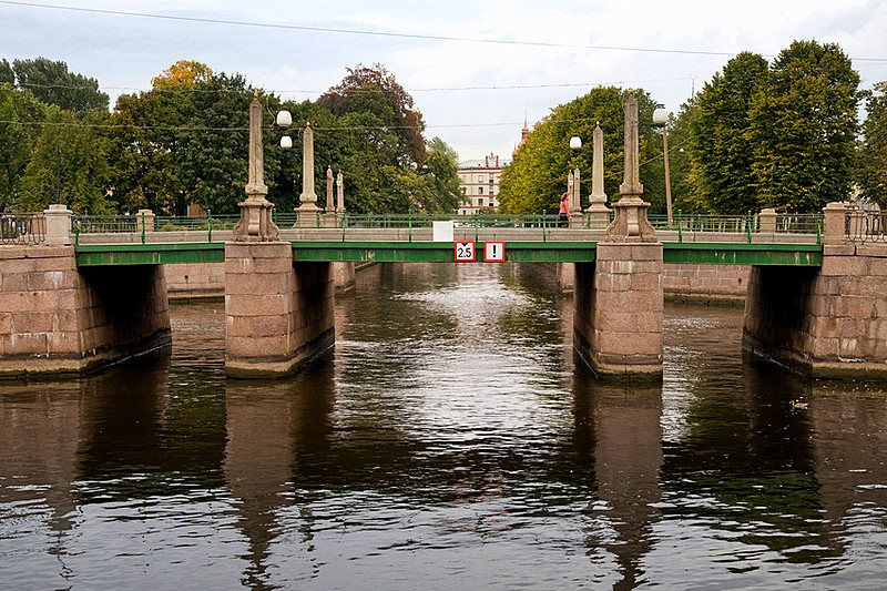 Pikalov Bridge over the Griboedov Canal in St Petersburg, Russia