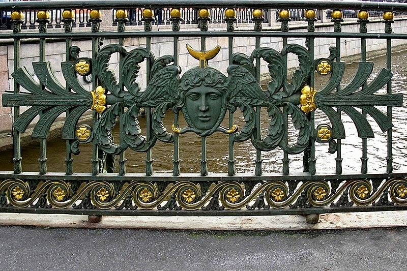 Wrought-iron railings of Teatralny Bridge over the Griboedov Canal in St Petersburg, Russia