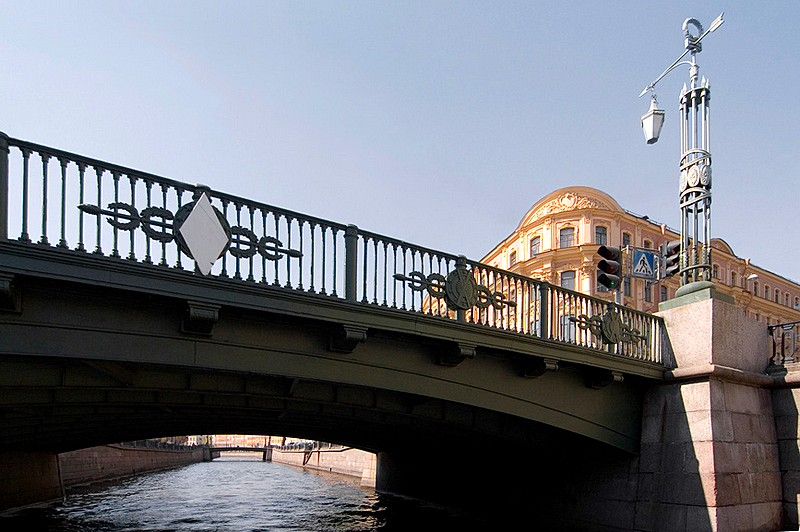 Voznesenskiy Bridge over the Griboedov Canal in St Petersburg, Russia