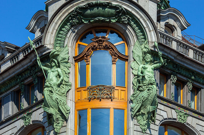 Singer Company Building In St Petersburg Russia