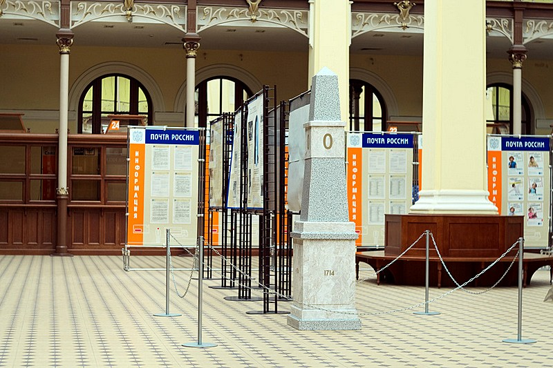 Milestone in the vestibule of the Central Post Office in St. Petersburg, Russia
