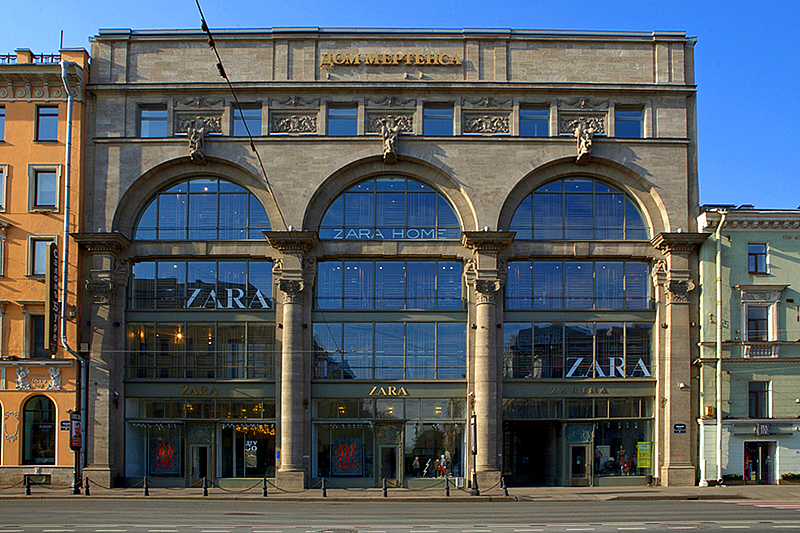 Mertens Trade House on Nevsky Prospekt in St Petersburg, Russia