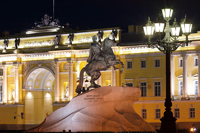 Senate and Synod Building and the Bronze Horseman in St Petersburg, Russia