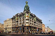 Dom Knigi (Singer Company Building), St. Petersburg, Russia