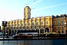 Moscow Rail Station, St. Petersburg, Russia