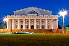 Old Stock Exchange, St. Petersburg, Russia