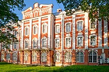 The Twelve Colleges (St. Petersburg State University), St. Petersburg, Russia