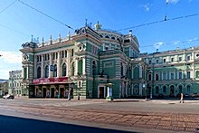 Theatres and Concert Halls, St. Petersburg, Russia