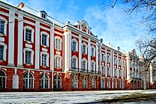 Universities, Schools and Academies, St. Petersburg, Russia