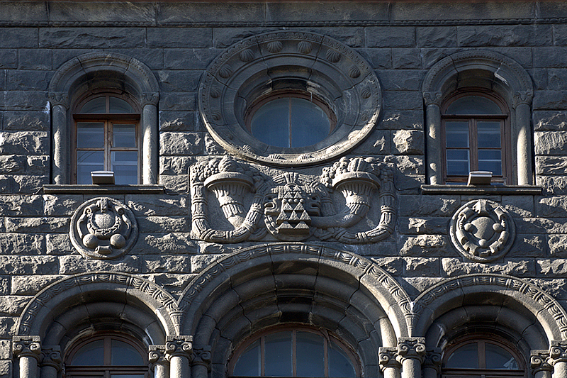 Decorationations on the Wawelberg Building in St Petersburg, Russia