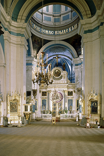 Interior of Prince Vladimir Cathedral in Saint Petersburg, Russia
