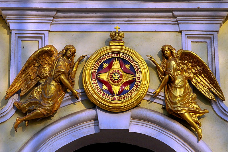 Relief with the order of St. Vladimir above the entrance to Prince Vladimir Cathedral in St Petersburg, Russia
