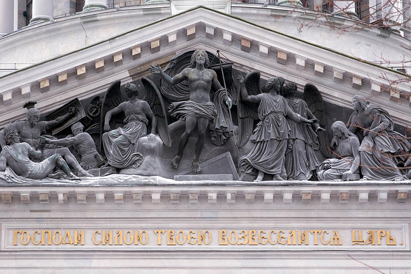 Northern pediment of the cathedral with the sculptural composition Resurrection of Christ in St Petersburg, Russia