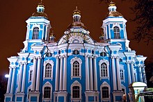 St. Nicholas' Naval Cathedral in St. Petersburg, Russia