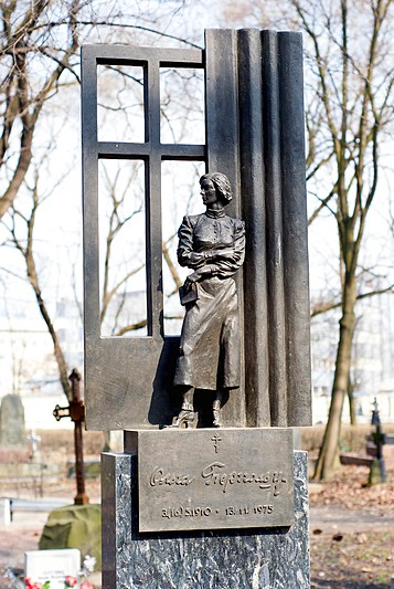 Tombstone of poet Olga Bergholtz at Volkovo Cemetery in St Petersburg, Russia