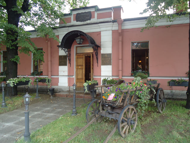 Austeria Restaurant in St. Petersburg, Russia