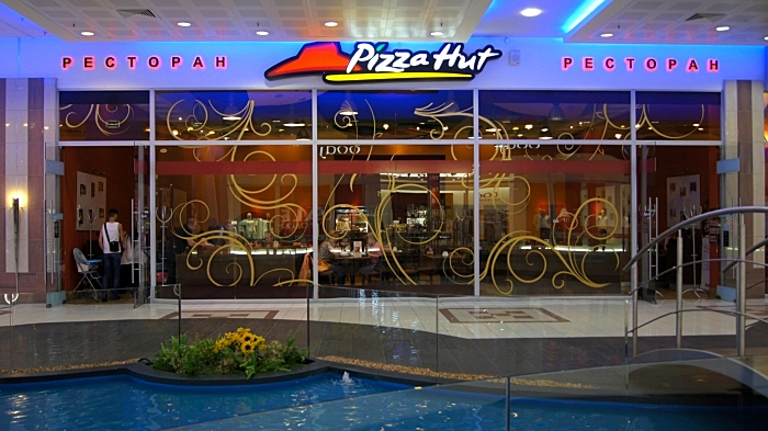pizza hut moscow