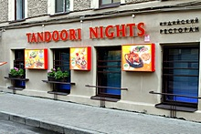 Tandoori Nights Restaurant in St. Petersburg, Russia