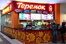 Teremok Restaurant in St. Petersburg, Russia