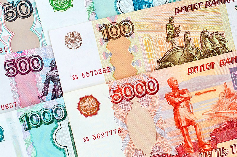 Russian Banknotes In Cur Circulation