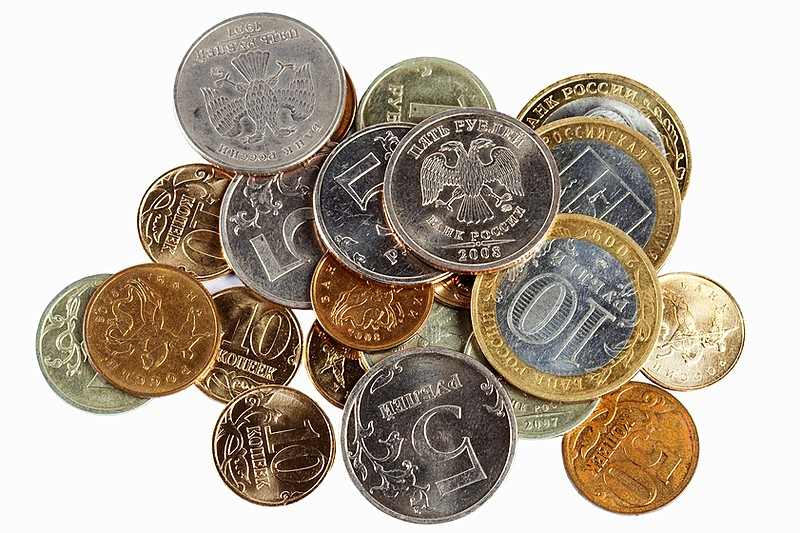 The Cur Denominations Of Ruble And Kopek Coins