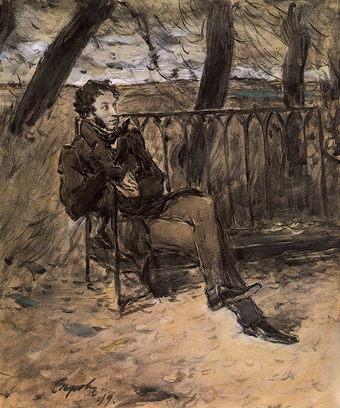Alexander Pushkin on a Park Bench
