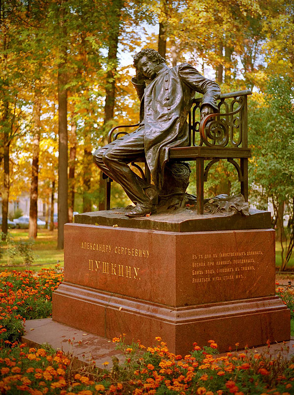 Monument to Alexander Pushkin in Tsarskoye Selo