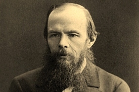 Photo of Fyodor Dostoevsky (1879)