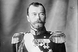Portrait of Nicholas II painted by