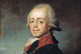 Portrait of Paul I painted by Stepan Shchukin