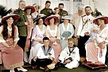 The Romanovs: Lives of Russia's Imperial family