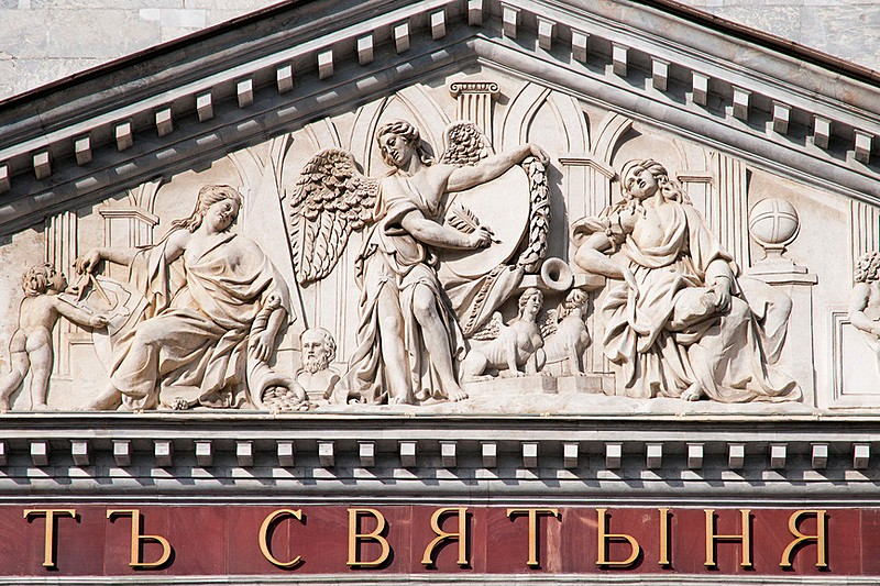 Bas-relief on the pediment of Mikhailovsky Castle in St Petersburg, Russia