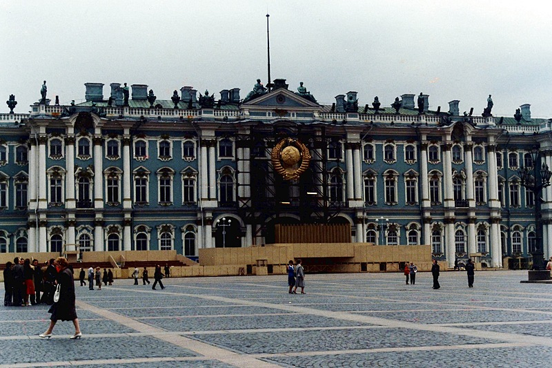 Palace Square taken by an Australian traveler in 1985 in St. Petersburg, Russia