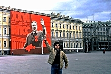 Leningrad in the Brezhnev era: Stagnation and emigration, Russia
