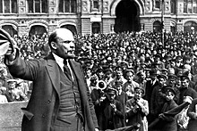 St. Petersburg (Petrograd) under Lenin: The Civil War and its aftermath, Russia