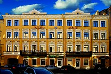 Agni Club Hotel in St. Petersburg