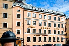 Arbat Nord Hotel in St. Petersburg