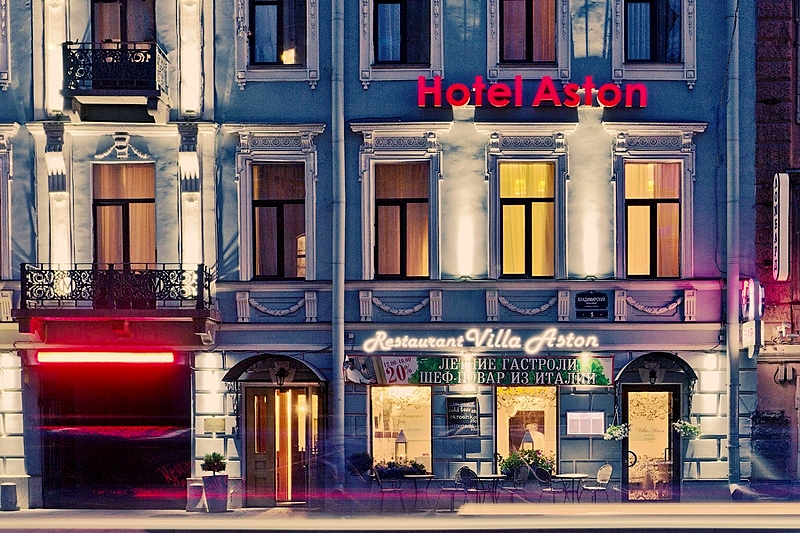 Aston Hotel in St. Petersburg