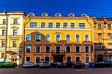 Cronwell Inn Stremyannaya in St. Petersburg