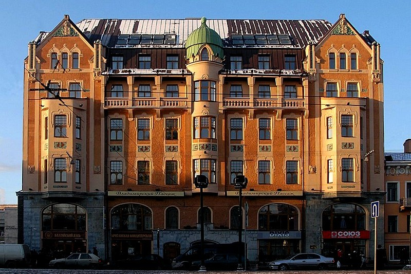 Dostoevsky Hotel in St. Petersburg
