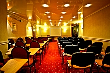 Conference Hall at the Guyot Hotel in St. Petersburg